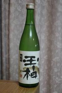 山田本店「玉柏」純米 - やっぱポン酒でしょ!!(日本酒カタログ)