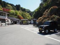 2019.05.08 生野銀山 西日本酷道の旅4日目 - ジムニーとピカソ(カプチーノ、A4とスカルペル)で旅に出よう
