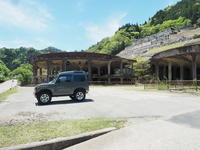 2019.05.08 神子畑選鉱場 西日本酷道の旅4日目 - ジムニーとピカソ(カプチーノ、A4とスカルペル)で旅に出よう