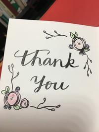 hand lettering - 北カリフォルニア日記