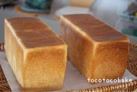 パンのある幸せ - 横浜パン教室tocotoco〜ワンランク上のパン作り〜