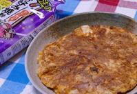 お好みキムチ納豆チーズ - ~あこパン日記~さあパンを焼きましょう