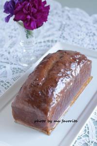 リカールとプラリネのガトー・ウィークエンド - 名古屋のお菓子教室 ma favorite