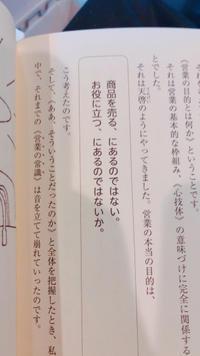 自己啓発の本 - 紙ひこうき 日和(和風洋食屋紙ひこうき)