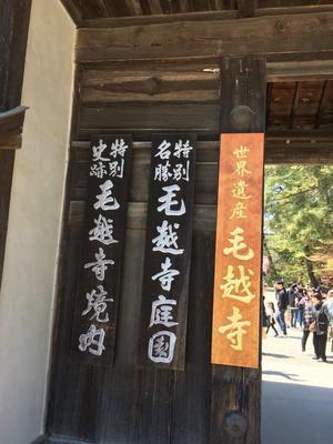 一个??流?忘返的地方----日本岩手? - Global Partners Japan