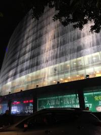 桂林二泊三日⑥漓江大瀑布 - 桃的美しき日々(在、中国無錫)
