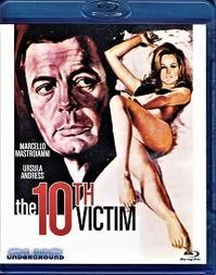 「華麗なる殺人」La decima vittima  (1965) - なかざわひでゆき の毎日が映画三昧