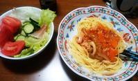 晩飯はパスタ - おやぢの絵日記(仮)