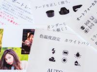 教材作り?5月22日(水)6488 - from our Diary. MASH  「写真は楽しく!」