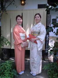 華やかですが、落ち着きのお着物姿。 - 京都嵐山 着物レンタル「遊月」