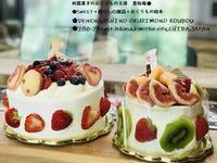 5月生まれのお誕生日 - 田園菓子のおくりもの工房 里桜庵