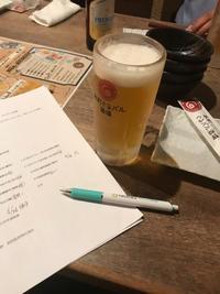 本町ぐるバル酒場 - あらびき