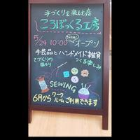 あと2日 - Colokobo's Blog