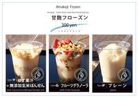 menu #02 - KURASHIKI SOBARAYA