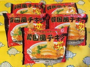 業務スーパー 韓国風チキン インスタントラーメン5袋入りベトナム産 -