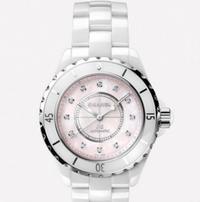 非常にガーリーな腕時計:シャネルJ12シリーズH5514腕時計 - スーパーコピーブランド通販サイトpapa2018.com