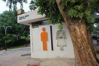 クアラルンプールのトイレ - 旅めぐり&花めぐり