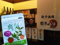 爽気チャレンジ(餃子編) - ニンニク臭・口臭撃退!消臭サプリ効果を実証|アルバ サプリメント