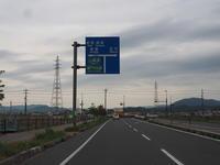 2019.05.09 酷道429完走 西日本酷道の旅5日目 - ジムニーとハイゼット(ピカソ、カプチーノ、A4とスカルペル)で旅に出よう