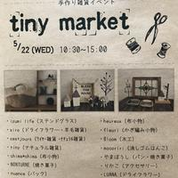 5/22 1dayハンドメイドイベント - やまぼうし日記