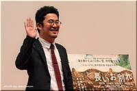 映画「長いお別れ」中野量太監督 - 北海道photo一撮り旅