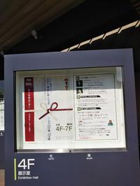 第100回【東京レザーフェア】に行ってまいりました^^ - Via~オリジナル革バッグ&雑貨~   目に飛び込んだ瞬間【輝き出す瞳】    手にした瞬間【伝わる心地良さ∴思わずみんなに自慢したくなるトキメキの Via のBagたち。