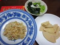 健康節約食事日々 - SachikoSongシンガーソングライターSachiko(アベサチコ)のブログ