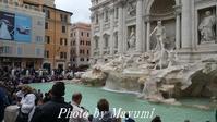 今日は美容院@トレヴィの泉♪ - ローマより愛をこめて