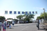静浜基地航空祭2019♪~地上展示とオープニングフライト~ - happy-cafe*vol.2