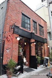 『CAFE SIK』で苺豆花@大阪/靭公園 - Bon appetit!