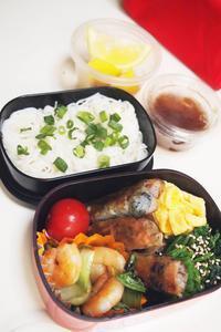 有言実行、春巻き弁当横浜タイ料理教室 - 日本でタイメシ ときどき ***