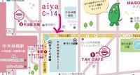 5/26(日)中央林間手づくりマルシェ - aiya diary