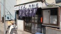 沼田の郷愁店舗 - 路地裏統合サイト【町角風景】