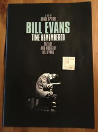 "BILL EVANSの伝記映画""TIME REMEMBERED"" - 蔵カフェ飯島茶寮"