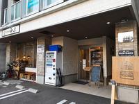 354 Canpers Burgerさんで「ベーコンチーズバーガー」と「チキンナゲット」 - 金沢でラーメンを♥️ そして。。