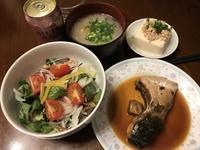 ブリカマとサラダと新ジャガのお味噌汁! - よく飲むオバチャン☆本日のメニュー