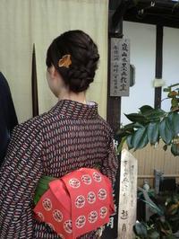 レトロなお着物と帯と。 - 京都嵐山 着物レンタル「遊月」