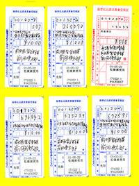 前田画楽堂本舗デザイン商品・募金報告+お知らせ19.5.23 - 前田画楽堂本舗