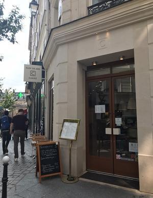 生食パンを買う話 - オセロブログ in PARIS