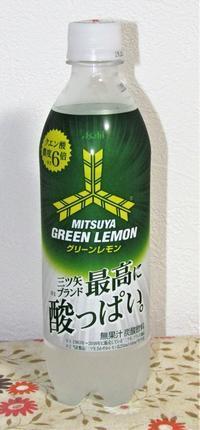 三ツ矢サイダーグリーンレモン2019~三ツ矢祭111~クエン酸 1290 mgで変わらず - クッタの日常