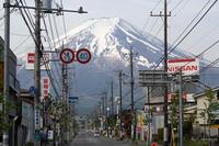 市街地からの富士山 - My diary