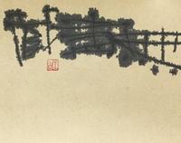 難しい        「蔵」 - 筆文字・商業書道・今日の一文字・書画作品<札幌描き屋工山>