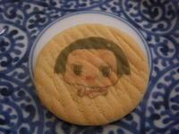チコちゃんクッキー5/23 - つくしんぼ日記 ~徒然編~