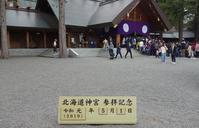 北海道神宮令和元年5.1 - 夢風 御朱印日記