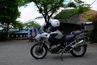 奥鬼怒秘湯ツーリング八丁湯 - Motorradな日々 2