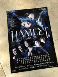 HAMLET(ハムレット) - SoCute, SoSweet, SoooooAdorable