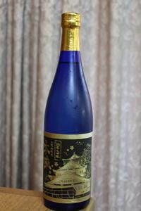 北川本家「本陣大阪城限定」純米大吟醸 - やっぱポン酒でしょ!!(日本酒カタログ)