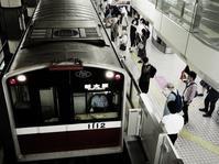 Tennoji Station - 音舞来歩(IN MY LIFE)