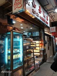 夕食&朝食を調達 - 香港貧乏旅日記 時々レスリー・チャン