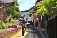 飛騨古川 - 新・旅百景道百景